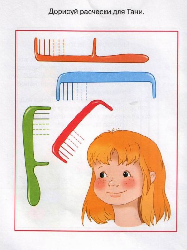 хотите картинка расчески без зубчиков для рисования нужно учесть, что